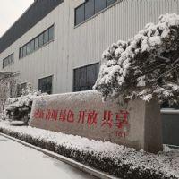 【瀚高中联】寒流来袭,关于水处理设备注意保暖防冻需知
