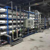【瀚高中联】阿里云2*40T/H双级反渗透+浓水纳滤回收顺利调试验收