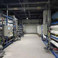 【瀚高中联】水处理设备安装与使用基本知识