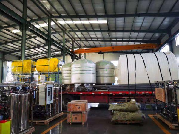 【瀚高中联】新材料用100吨过滤+杀菌加药案例
