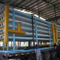 温馨提示:反渗透水处理设备在寒冷季节如何进行防冻?